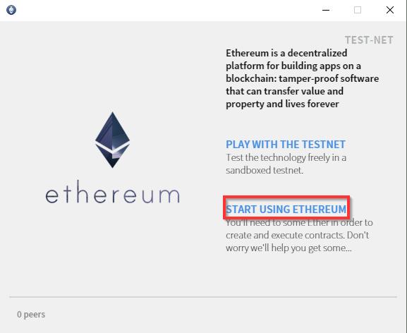 Page d'accueil du wallet Ethereum