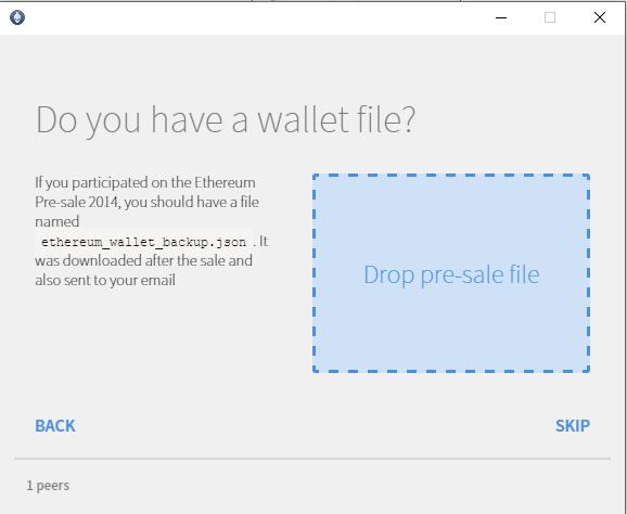 Le wallet vous demande si vous avez participé à la campagne de crowdfunding