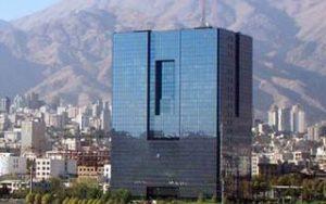 Banque centrale Iran