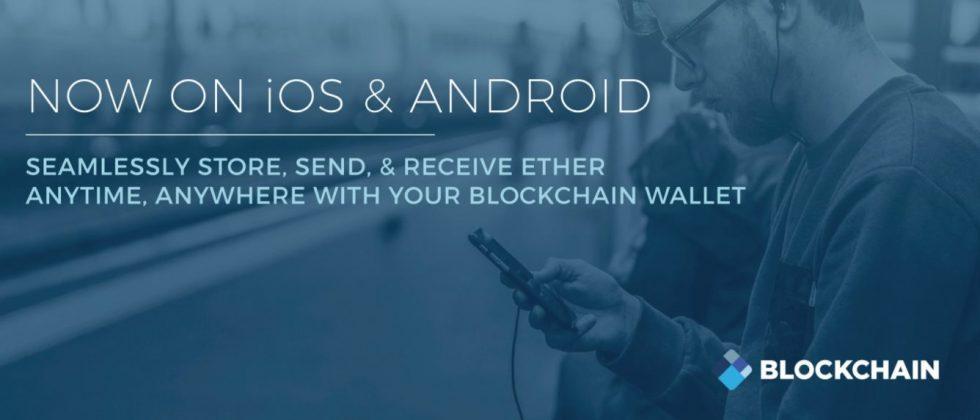 Blockchain.info propose un wallet compatible Ethereum, sur iOS ou Android