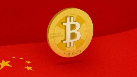 BTCChina met un terme aux retraits de crypto-monnaie