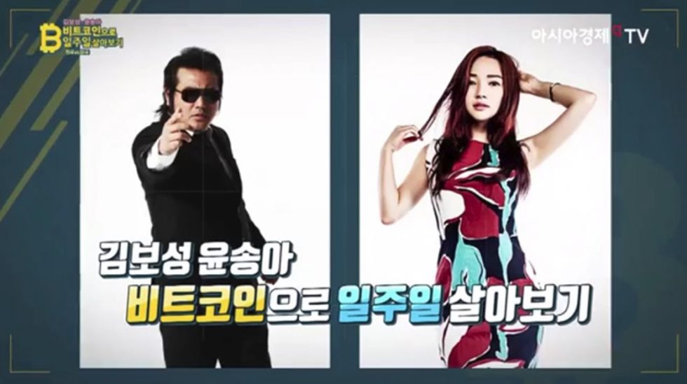 Les acteurs d'une série sud-coréenne