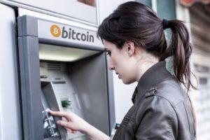 Bitcom ATM