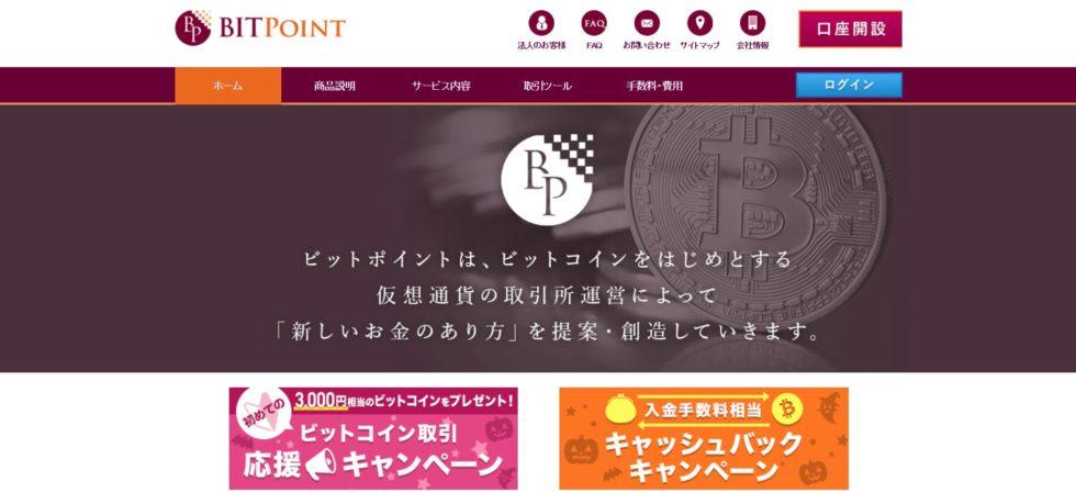 Bitpoint Japon