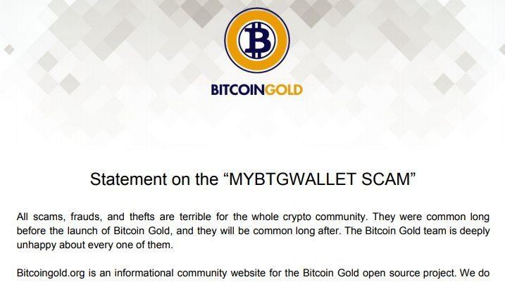 Communiqué de BitcoinGold, concernant une l'escroquerie MyBTGWallet