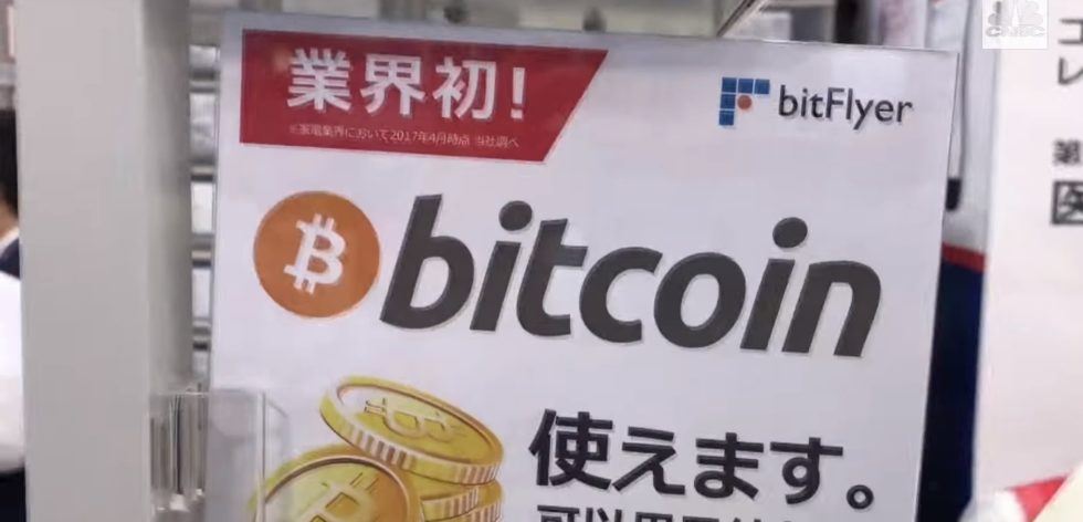 Magasin Bitcoin Japon