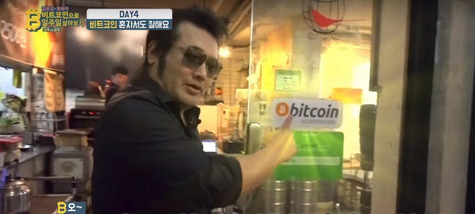Survivre avec des Bitcoins dans une télé réalité