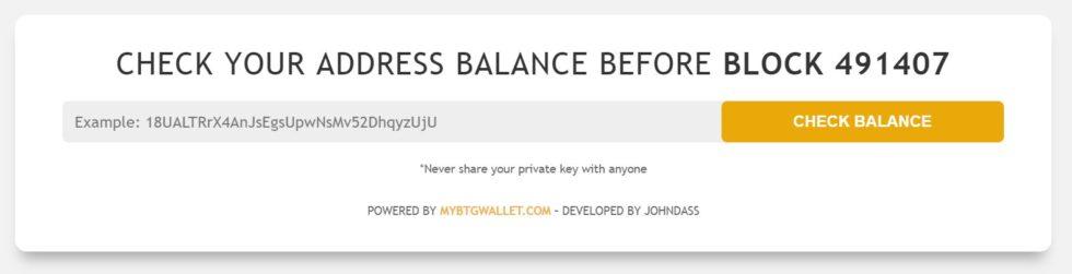 Vérification adresse Bitcoin Gold