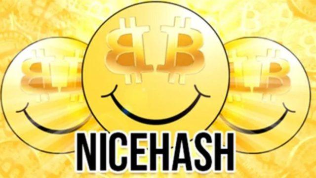 Plateforme NiceHash