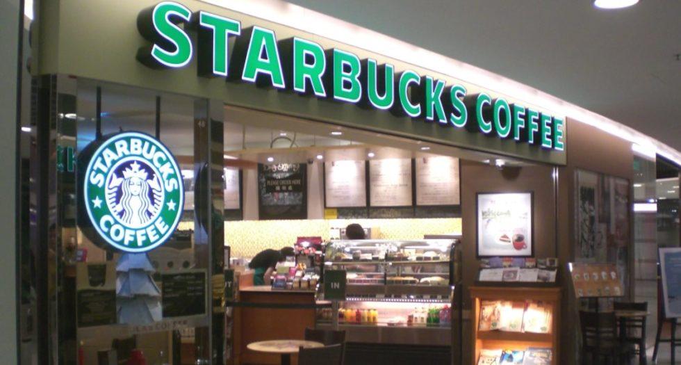 Starbucks argentine
