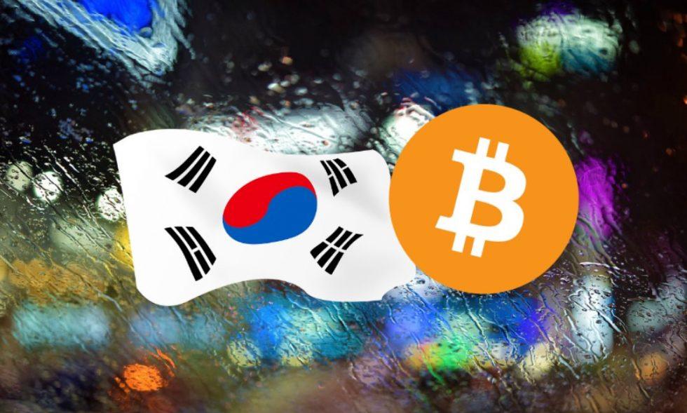 Bitcoin Corée du Sud