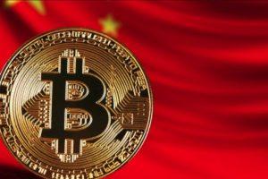 Chine et Bitcoin