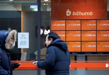 Plateformes d'échange Bithumb