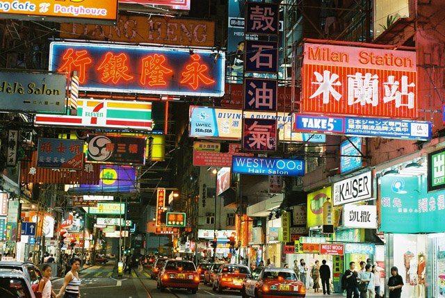 Rue hong Kong