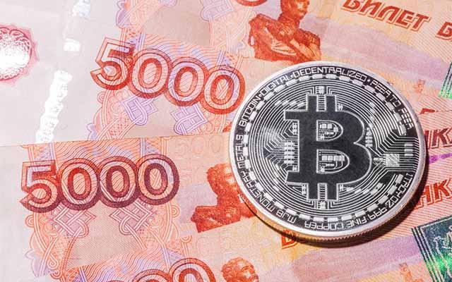 Bitcoin en Russie