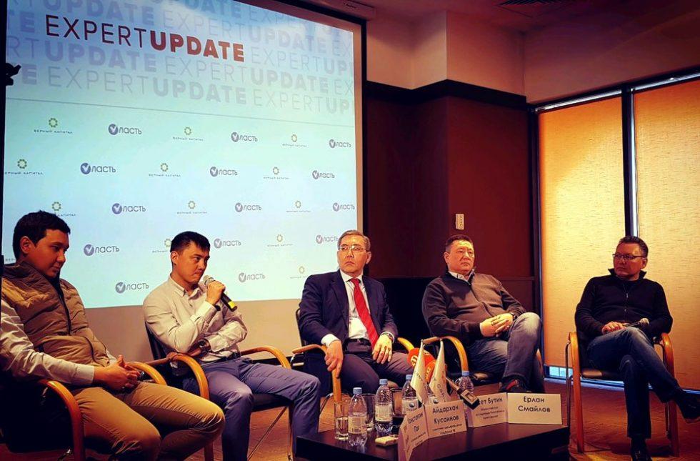 Discussion autour des crypto-monnaies au Kazakhstan