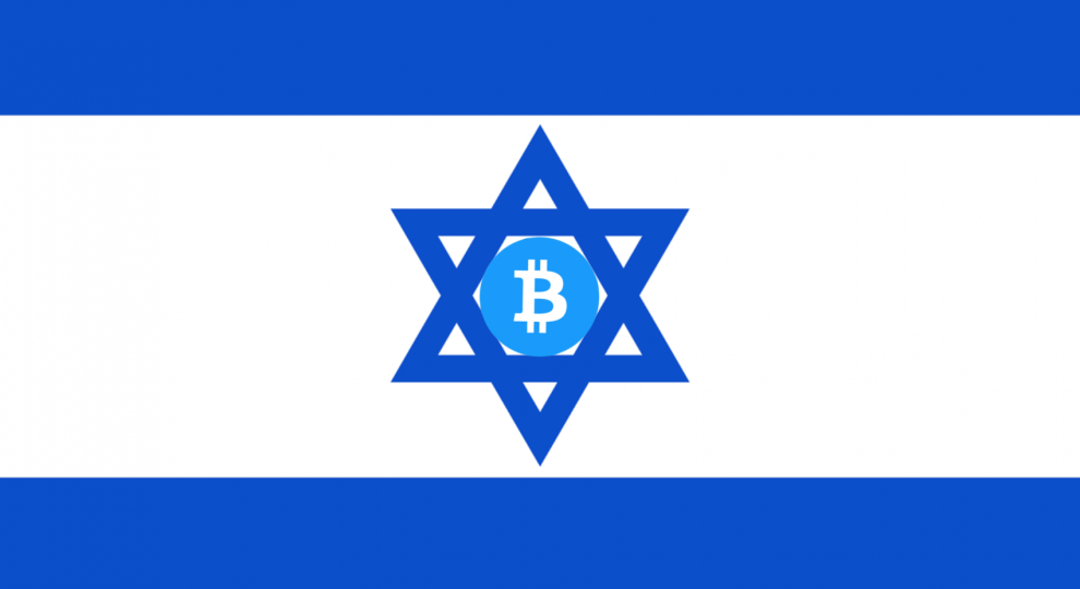 Israël Bitcoin
