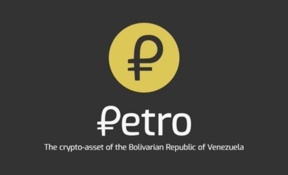 La crypto-monnaie Petro