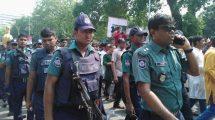 Police Bangladesh
