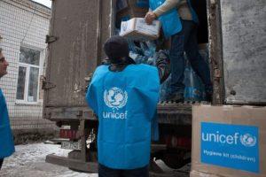 Programme de l'Unicef