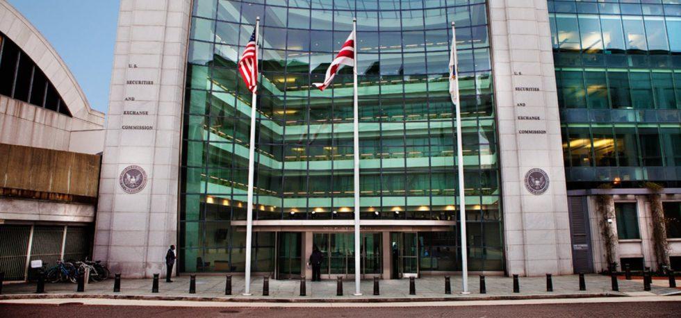 Siege de la securities and exchange commission