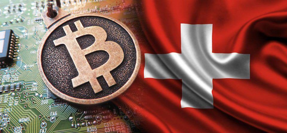 Suisse Bitcoin