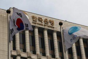 Banque de Corée
