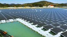 Panneaux solaires au Japon