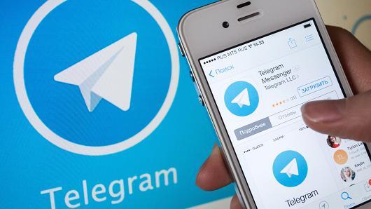 Application Telegram en Russie