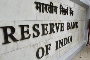 Banque de Réserve de l'Inde