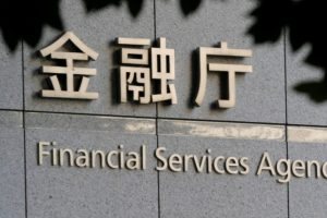 Financial Services Agency japonaise
