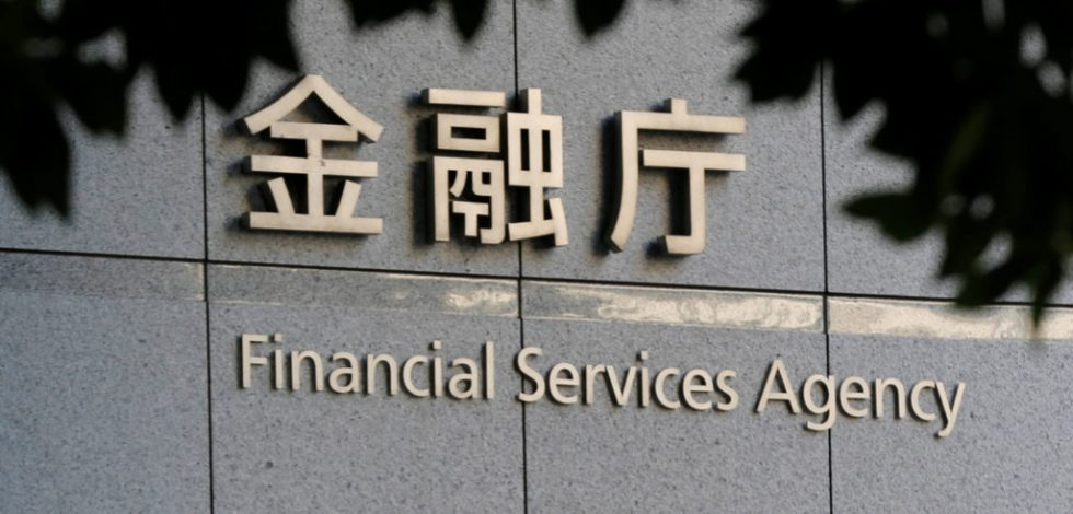 Financial Services Agency japonaise