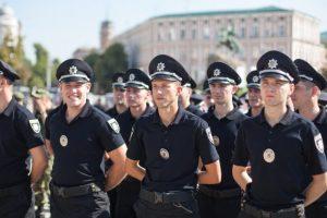 Police ukrainienne