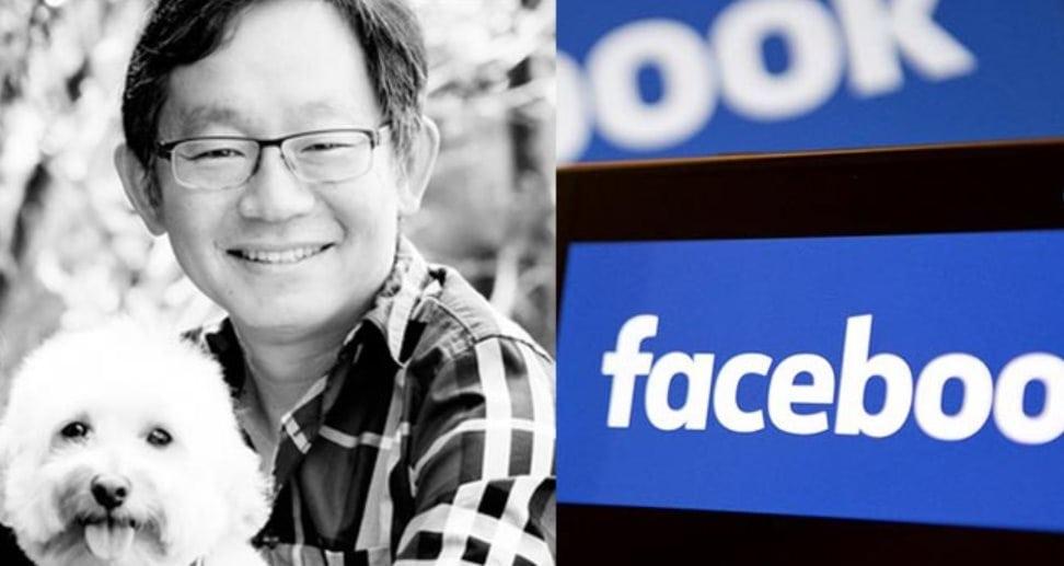 Evan Cheng Facebook