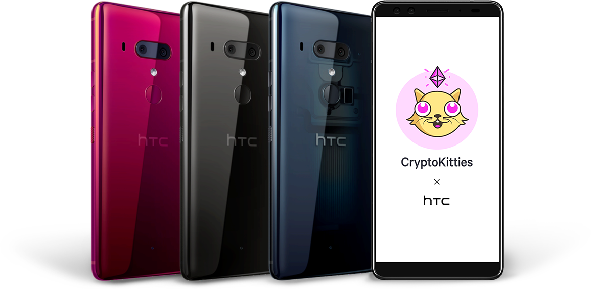 HTC CryptoKitties