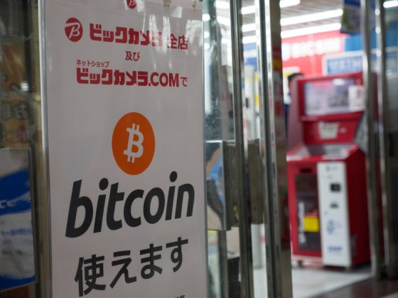 Bitcoin Japon