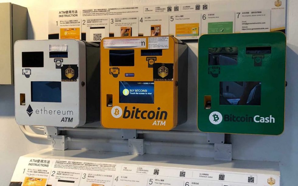 Distributeurs Ethereum, Bitcoin et Bitcoin Cash