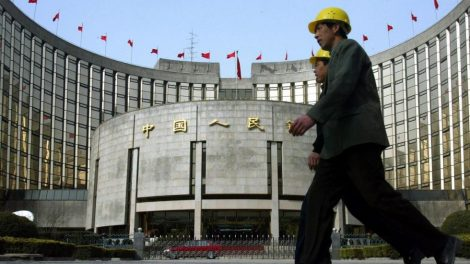 Banque populaire de Chine (BPC)