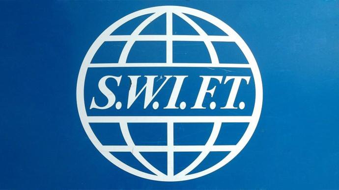 Système Swift