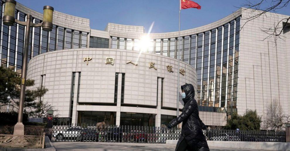 Banque centrale de Chine
