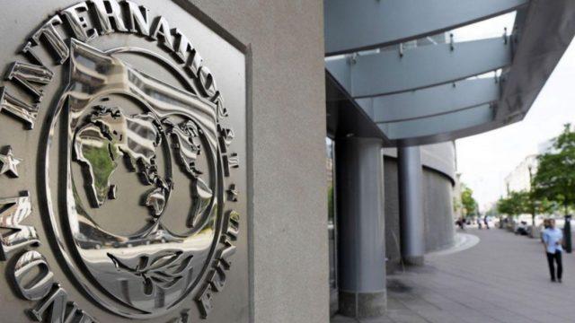 Siège du FMI (fonds monétaire international)