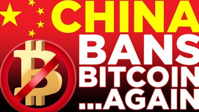 Chine interdiction Bitcoin