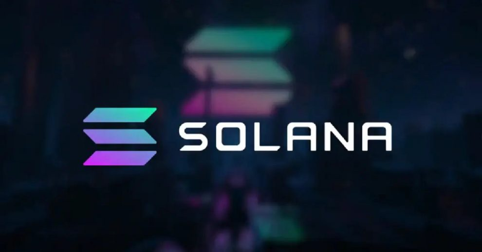 Réseau Solana