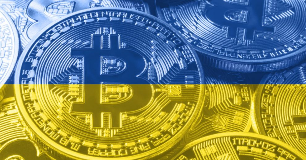 Ukraine Bitcoin